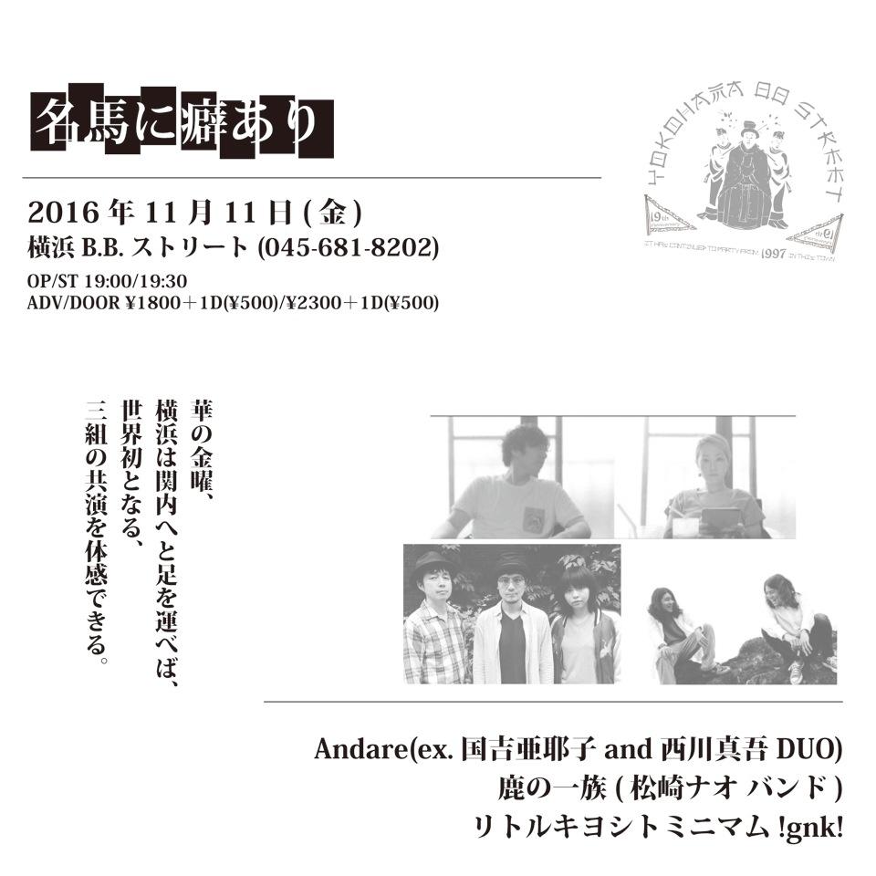 20161111
